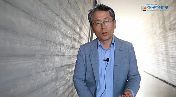 제2회 수원화성 국제사진축제 박순기 학술위원장 인터뷰