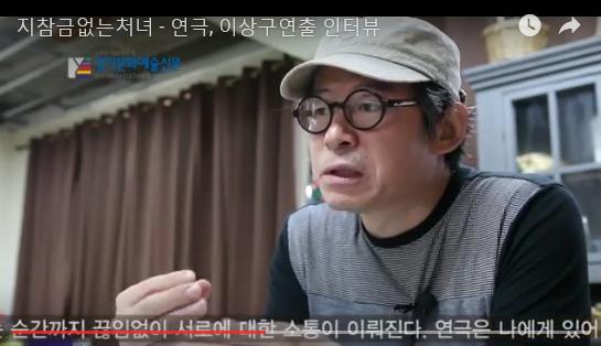 지참금 없는 처녀, 연극공연 개막 (이상구연출)