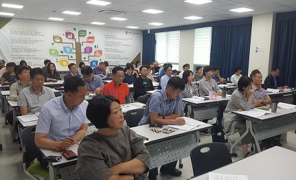 수원시지속가능도시재단, '기술창업기업 공모사업' 참여기업 모집